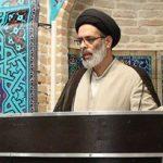 تضعیف روحیه انقلابی ملت ایران ،قبول ابرقدرتی آمریکا و کنار آمدن با استکبار آرزوی دیرین جبهه استکبار است