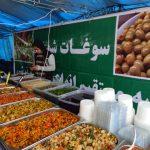 برپایی نمایشگاه بهاره در خدابنده+تصاویر