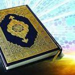 ۳۸ نفر در خدابنده حافظ کل قرآن کریم شدند