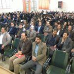 گردهمایی مدیران مدارس سه دوره تحصیلی شهرستان خدابنده برگزار شد