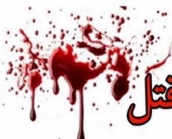 درگیری و نزاع درخدابنده یک کشته برجای گذاشت