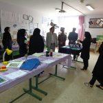افتتاح نمایشگاه هفته معرفی مشاغل در هنرستان شکوه خدابنده