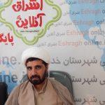 سپاه پاسداران انقلاب اسلامی کارنامه درخشان، بی نظیر و آموزنده ای در تاریخ ایران دارد
