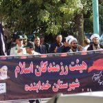 حرکت دسته عزداری هیئت رزمندگان اسلام خدابنده به مناسبت اولین روز از ماه محرم+تصاویر