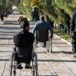افراد دارای معلولیت نیازمند مناسب سازی محیط شهری هستند
